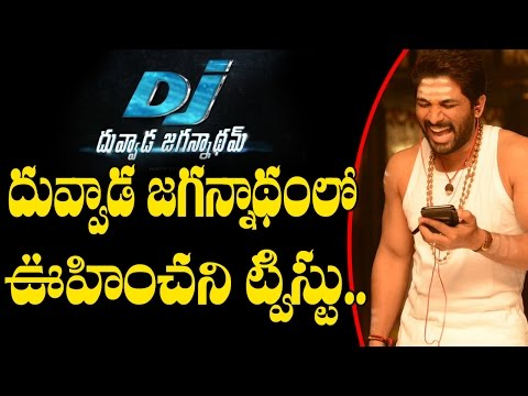 Shocking Twist in DJ Movie | Allu Arjun |...