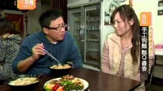 愛玩客-馬祖道地美食(狗麵)