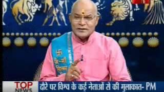 Kaalchakra | GAJCHHAYA YOGA | Pitru Paksha | 29 Sep 2015 ||