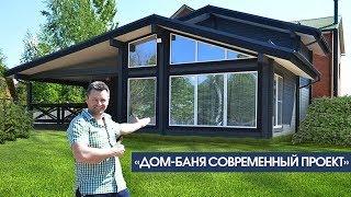видео Современные и качественные оконные и дверные блоки