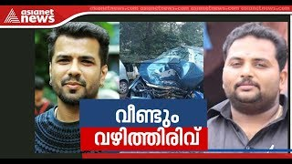 Balabaskar death : CCTV visuals in the juice shop was taken by Prakash Thambi