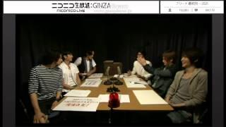 「俺の地図帳~地理メンBOYSが行く~」別冊袋とじ増刊号 2014/07/25