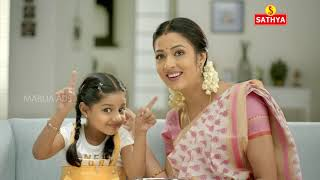 MARLIA ADS - SATHYA ANBAI PIRANTHU TVC | 55 SEC | HD | 2018