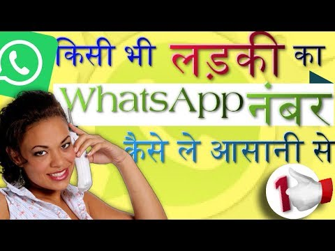 How to find Girls Number for Chat? Female whatsapp Numbers! Local