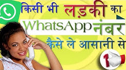 How to find Girls Number for Chat? Female whatsapp Numbers! Local Girl Friend  contacts Phone Number