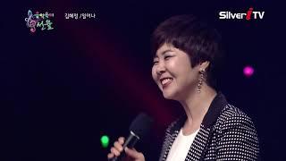 [SY TV - 음악속에선율]  일어나 - 김혜정