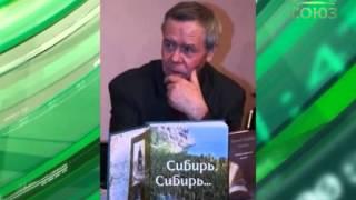 Отошел ко Господу русский писатель В.Г. Распутин