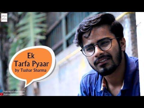 Ek Tarfa Pyaar II One sided love by Tushar Sharma : कविताएं ही कविताएं