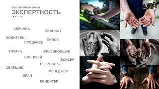 StandUp о трейдинге от Сергея Алексеева 07 08 2020
