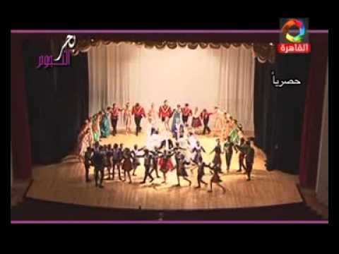 Zankezour Armenian Folk Dance Group-Bahr El Negoum  18 July 2014 AVI