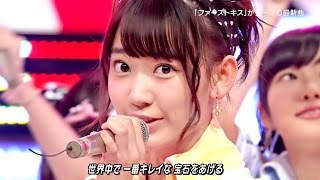 2015.04.24 ON AIR (LIVE) / Full HD (1920x1080p), 60fps HKT48 5th Si...