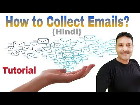 HOW TO COLLECT EMAIL ADDRESSES FOR EMAIL MARKETING IN 2 MINUTES | HINDI |