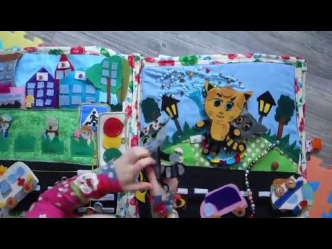 Три котенка  Мягкая развивающая книжка Игры в парке и городе