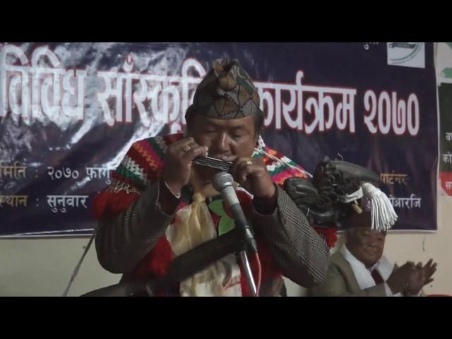 Bassai baja (mouth organ) By Devi Bahadur Sunuwar | Mukhiya | Mukhiyaa | Koinch | Kirat | koits |