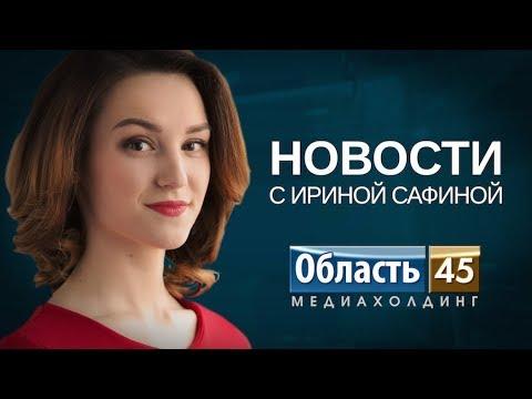 Вадим Шумков проверяет управкомпании и сотрудники ГИБДД ловят пьяных водителей