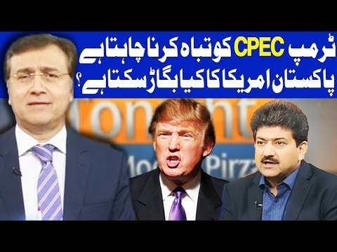 Tonight With Moeed Pirzada  - 5 January 2018 - Dunya News