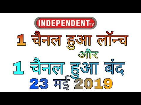 SE - Independent TV Launched 1 Channel & Removed 1 Channel W.E.F. 23rd May 2019