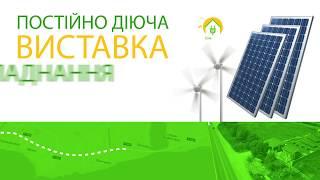 Солнечные электростанции и