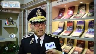 بالفيديو : مساعد وزير الداخلية : إصدار موسوعة هذا العام عن تاريخ جهاز الشرطة
