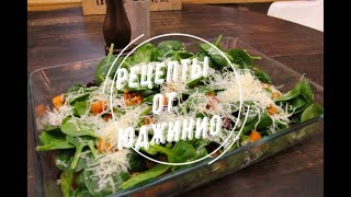 Салат из запеченной тыквы и свеклы с козьим сыром