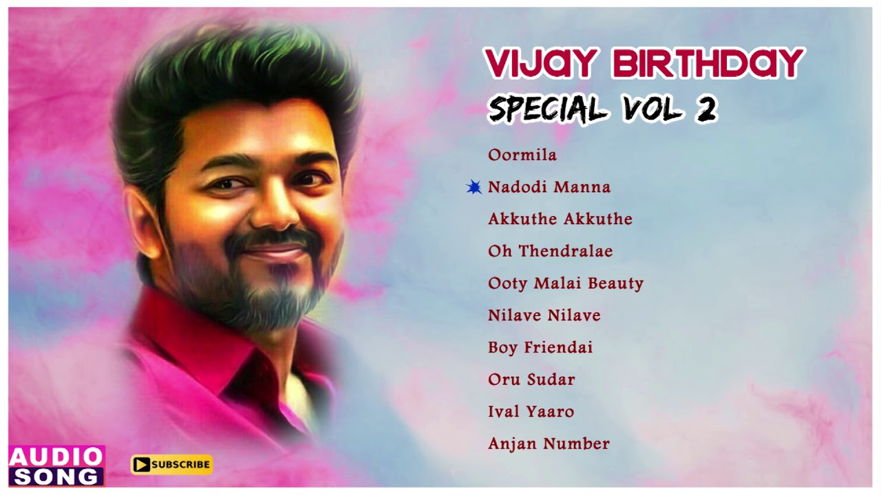 Vijay Birthday Special Songs | Vol 2 | Thalapathy Vijay Birthday Special | #Thalapathy64 | #CommonDP