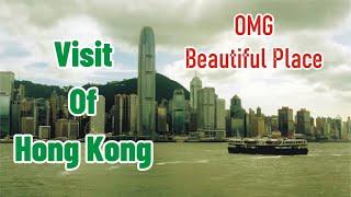 الجديد مع المغربي في. هونكونغ. News with the Moroccan in Hong Kong