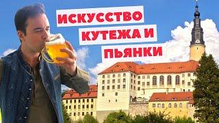 Лучшая немецкая пивнушка | В гости к пивовару Ули | Замок Везенштайн