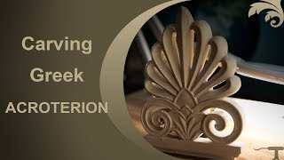 Carving Greek Acroterion  WOODCARVING SCHOOL