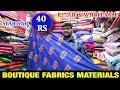 Dress material Boutique Fabric at wholesale price \\  suit, lehenga, kurti, crop top- Hyderabad
