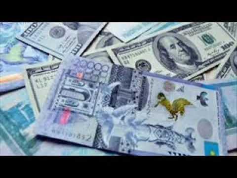 Курс тенге рушится .  Ждать ли Казахстанцам девальвации ?