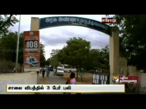 3 dead in a road accident near Sathyamangalam