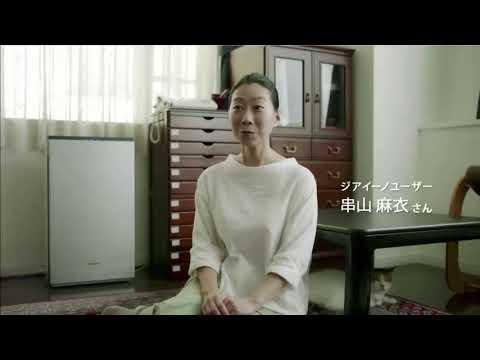 Musique de la pub   Panasonic Ziaino (Japon) 2021