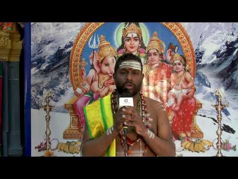அருள்ஞானமிகு ஞானலிங்கேச்சுரர் திருக்கோவில்