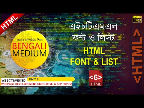 HTML FONT & LIST | LEARN HTML LIST TAG | FONT COLOR SIZE FACE | ORDER & UNORDER LIST |