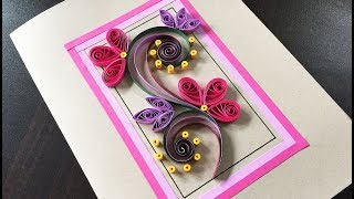 DIY Quilling Greeting Card: Paper Quilling Flower Card | Quilling Scrolls Card | Quilling Card