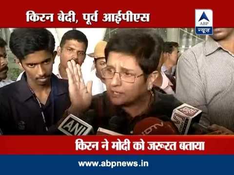 ABP News Special: Kiran Bedi, Hazare's key aide, openly endorses Modi
