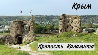 Крепость Каламита. Крепости Крыма, достопримечательности Инкермана.