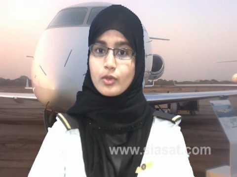 The Future Muslim Women commercial pilot from hyderabad