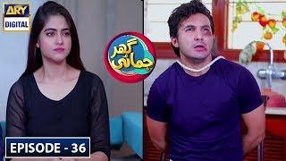 Ghar Jamai Episode 36 - 20th July 2019 ARY Digital