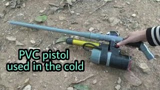 pvc pistol / how to make an alcohol gun hunting from a pvc pipe, use it in the cold [newcd]