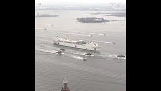 """""""安慰号""""海军医疗船抵达纽约"""