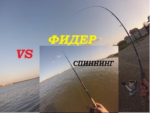 рыбалка в огурцово новосибирск 2016