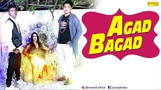 Agad Bagad | Pooja Chahal | Notty Tushar | Hayni baba | Latest Haryanvi Dj Songs Haryanavi 2018
