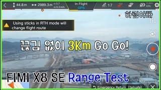 FIMI X8 SE Range Test : fly 3Km!