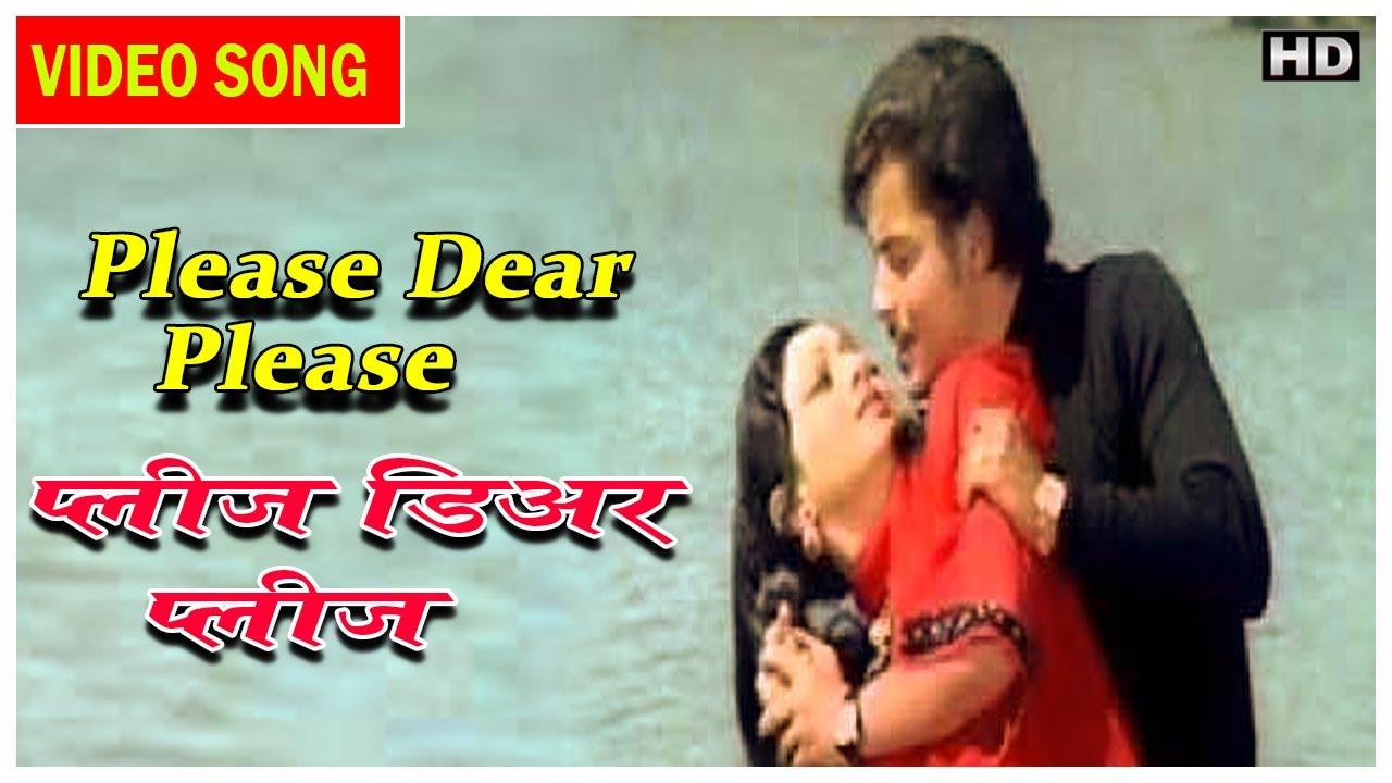 Please Dear Please - Bappi Lahiri |  Sachin, Bindiya Goswami, Rita Bhaduri