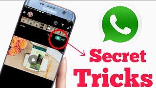 New Secret WhatsApp Trick Nobody Knows 2018 | Latest Tricks Of Whatsapp