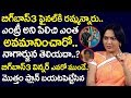 బిగ్ బాస్3 విన్నర్ ఎవరో..ప్లాన్ మొత్తం బయటపెట్టిన   Hema Reveals BiggBoss3 Telugu Winner   Sreemukhi