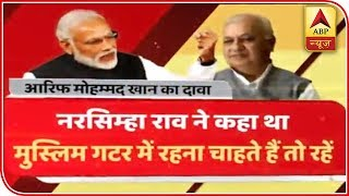 ABP News' Show Pradhanmantri Had Told About Cong's Comment On Muslims