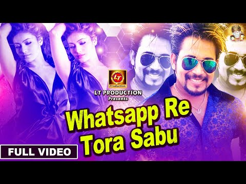 Whatsapp Re    Video Song 2016    Lubun-Tubun    Lubun & Ankita