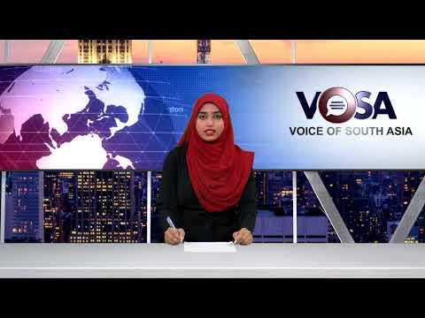 VOSA News Bulletin 05,03,2018